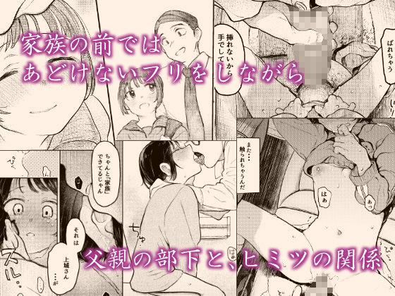 くみちゃん2画像no.1