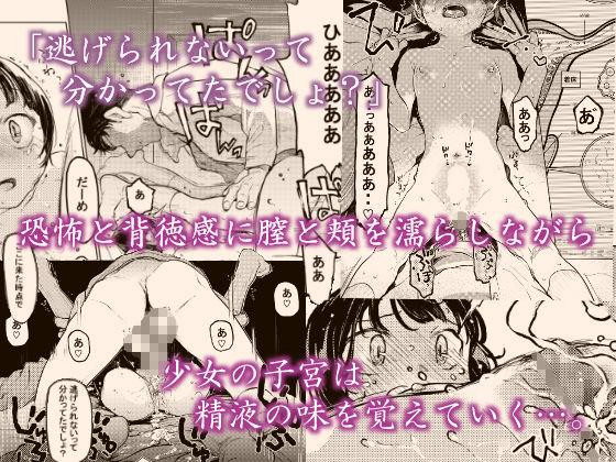 くみちゃん2画像no.3