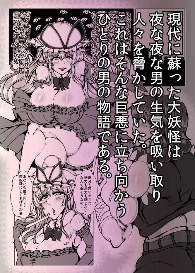 ゆかり【YUKARI】のサンプル画像