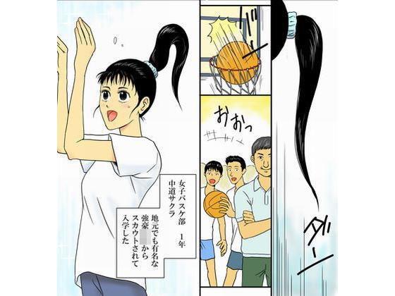 バスケ部強●断髪 ~2少女坊主~