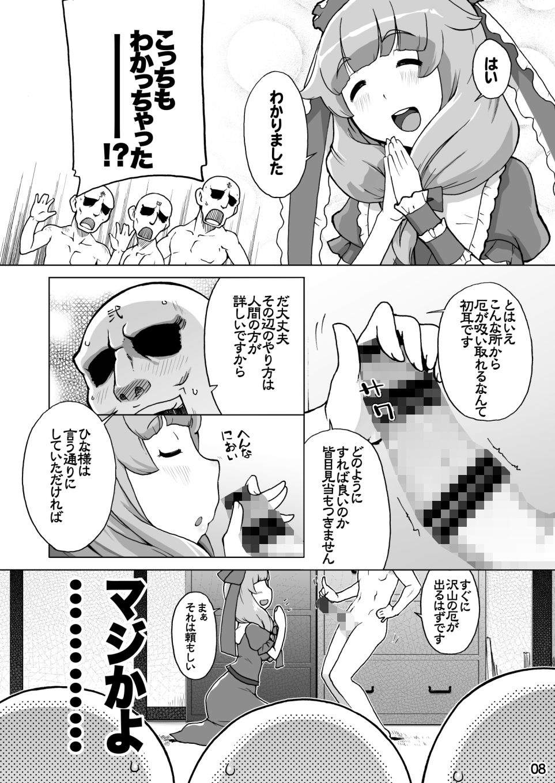 雛様は女神画像no.3