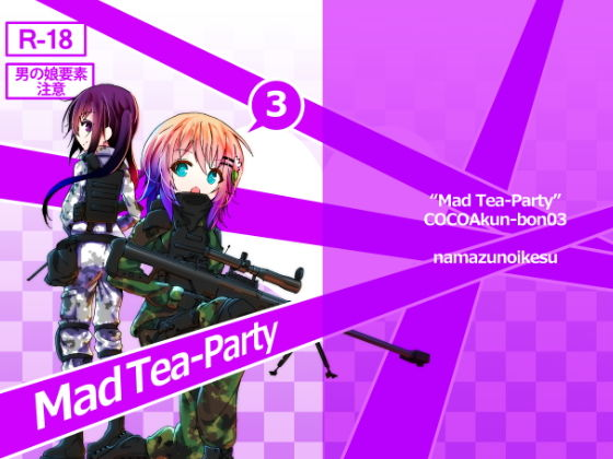 Mad Tea-Party