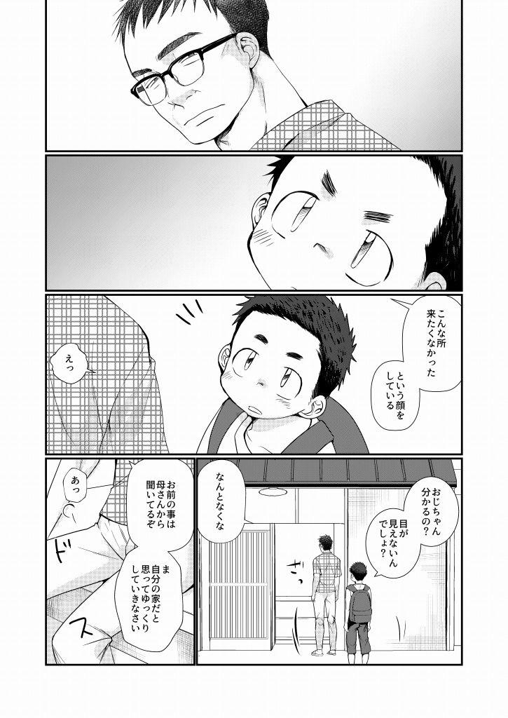 傀儡少年画像no.2