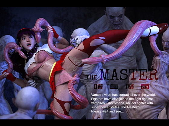 The Master /