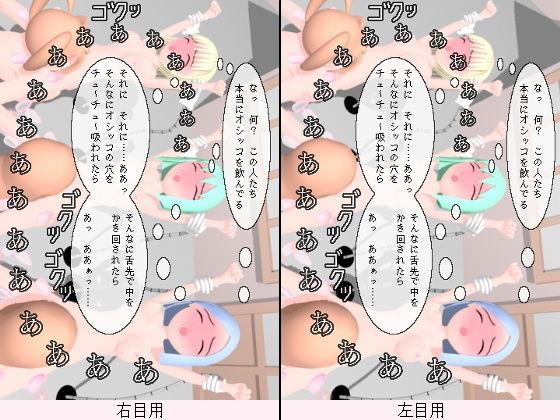 レズ汁 ~ミダラーナ帝国の淫謀~ (後編)のサンプル画像