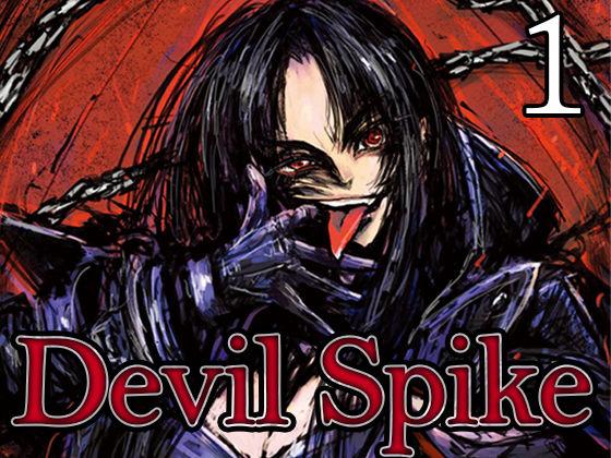 Devil Spike1