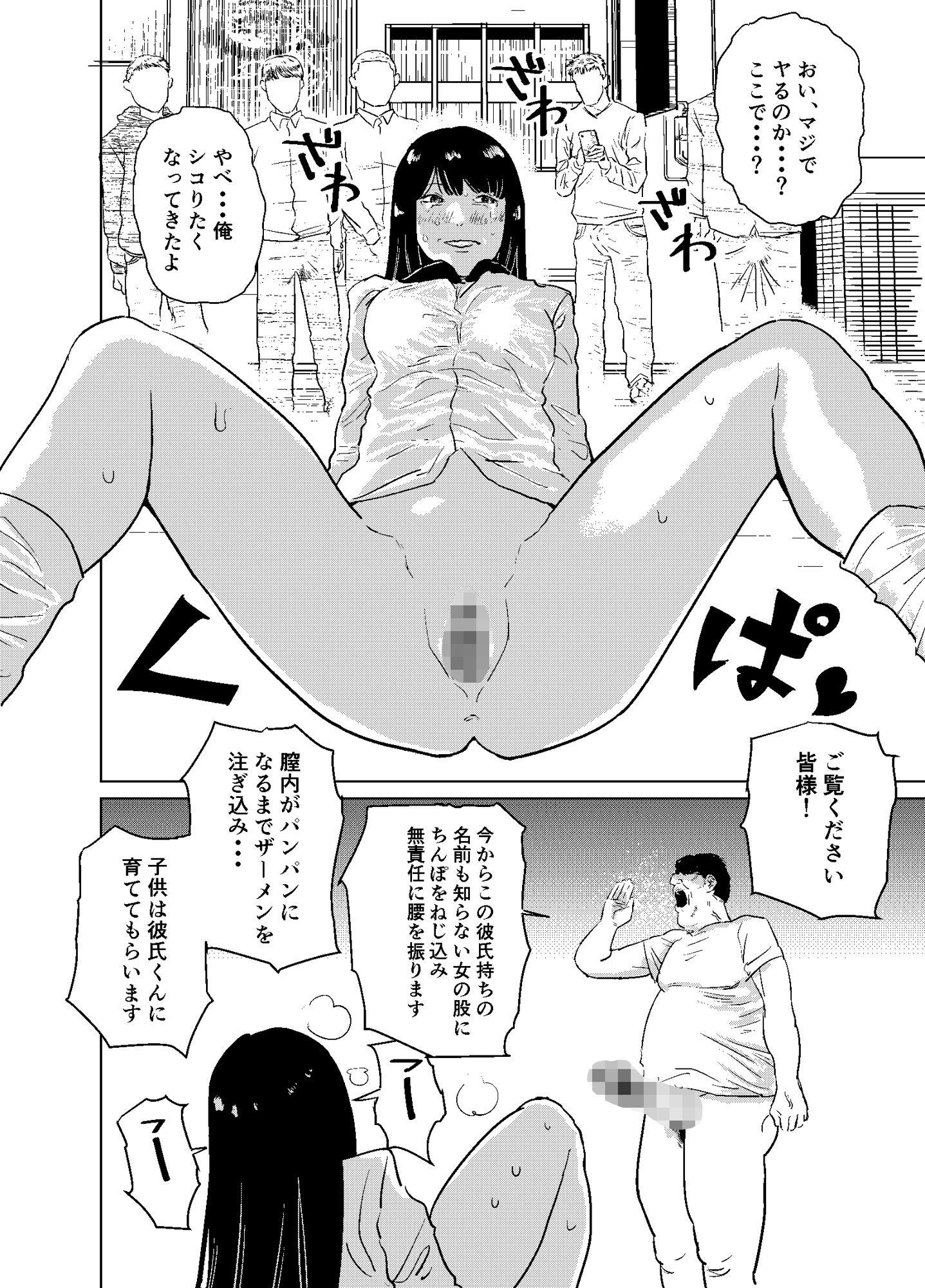 セックス大魔王2のサンプル画像6