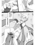 魔法戦姫アイナ - エターナルバッドエンド -のサンプル画像4