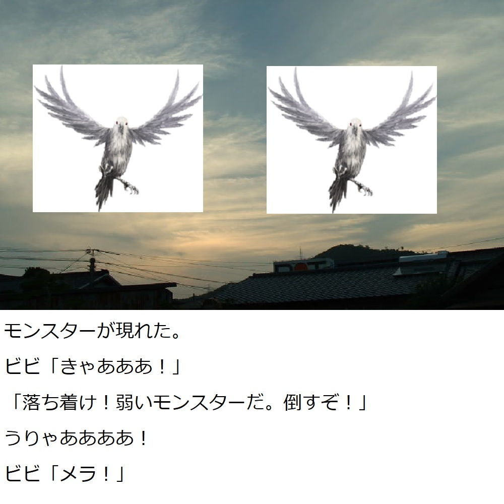 Finalドラゴンファンタジークエストのサンプル画像