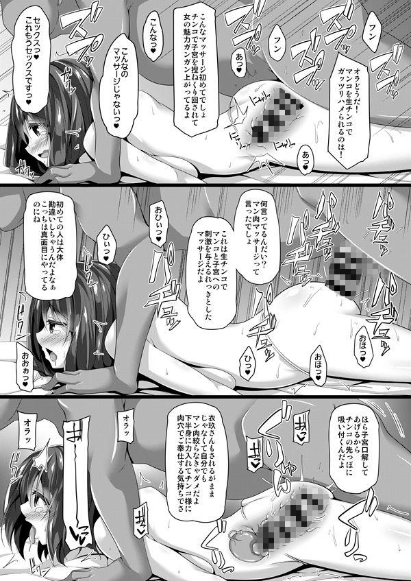 龍魚ノ交ワリのサンプル画像