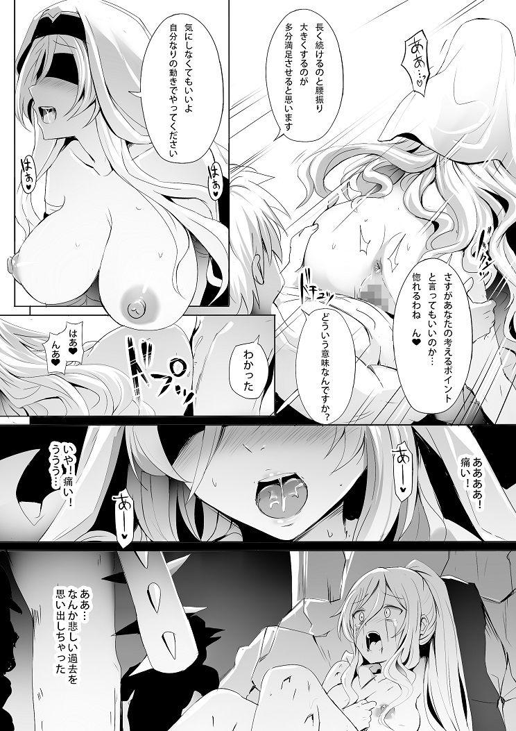 壊れやすい乙女のサンプル画像3