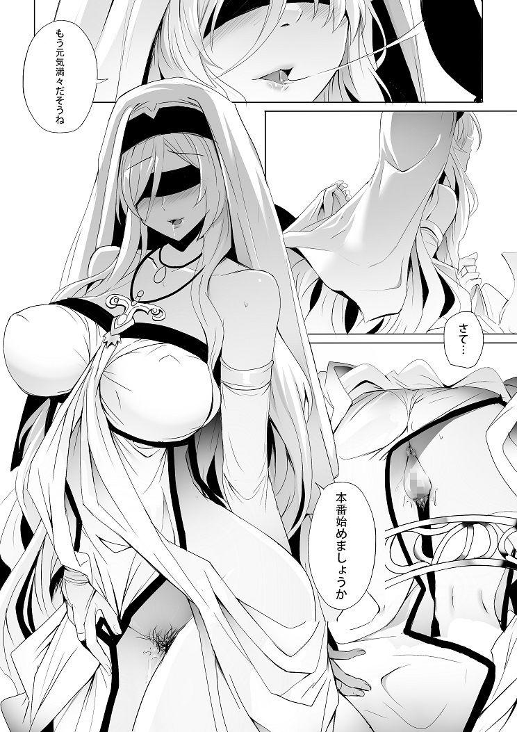 FANZA 同人【壊れやすい乙女】
