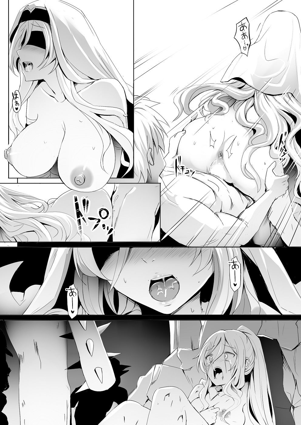 壊れやすい乙女のサンプル画像5