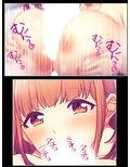 巨乳いじめっ子ナース!童貞幼馴染にイケナイ検診 5巻のサンプル画像3