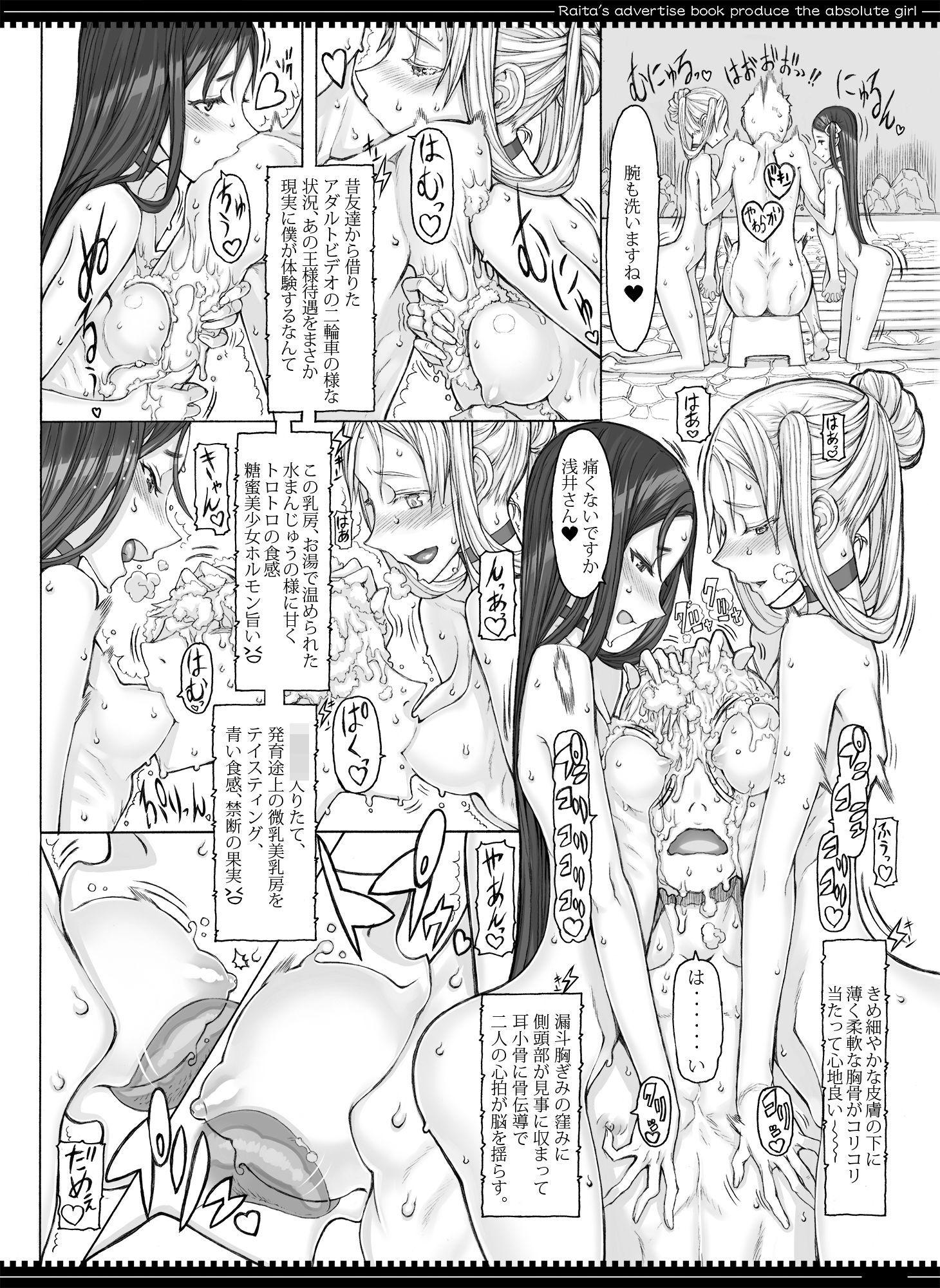 魔法少女総集編4