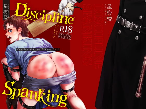 Discipline Spanking -Pay for sins with your butt- English Version