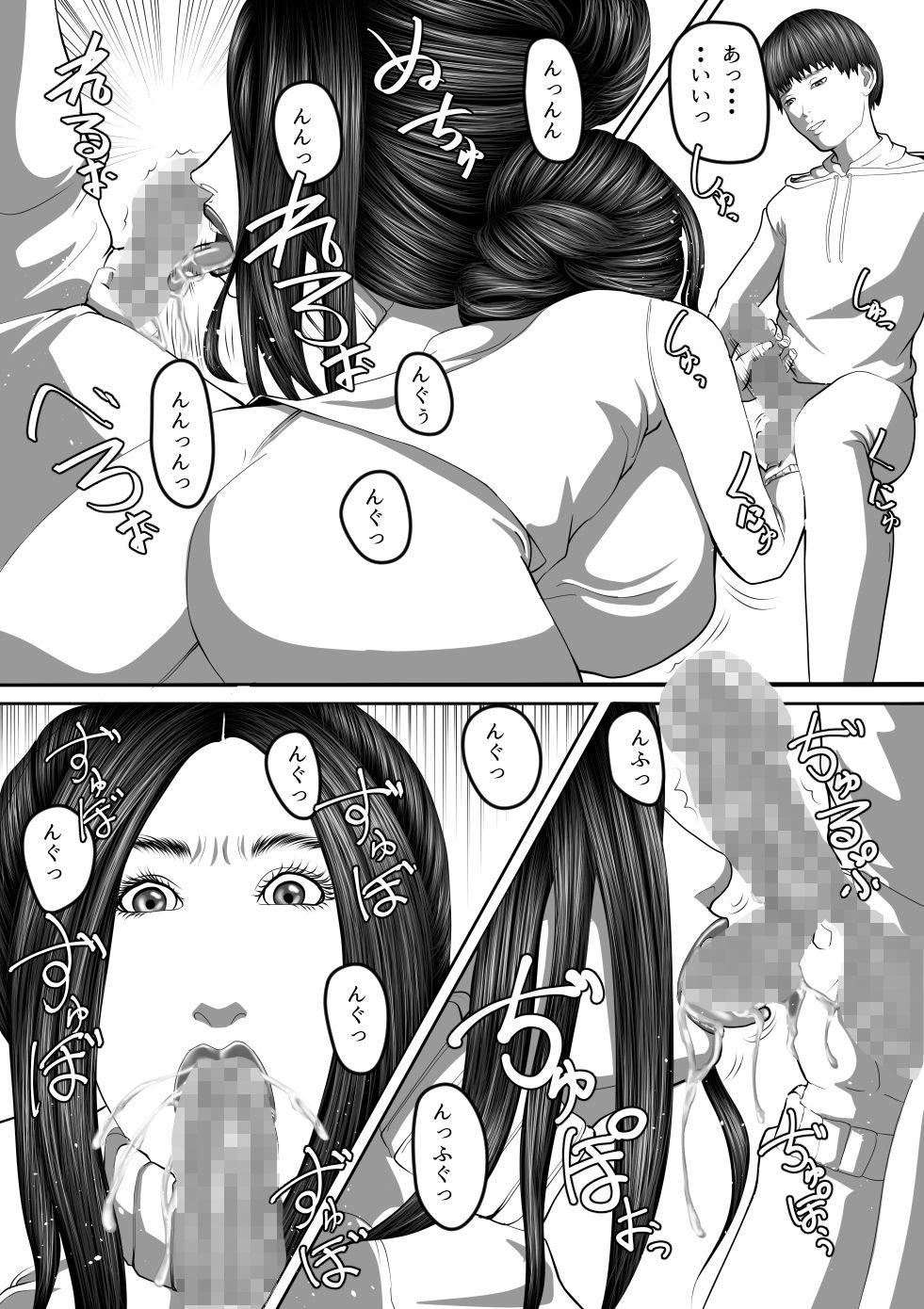 バイト先の熟女店長に強引に迫られ童貞を卒業した件のサンプル画像8