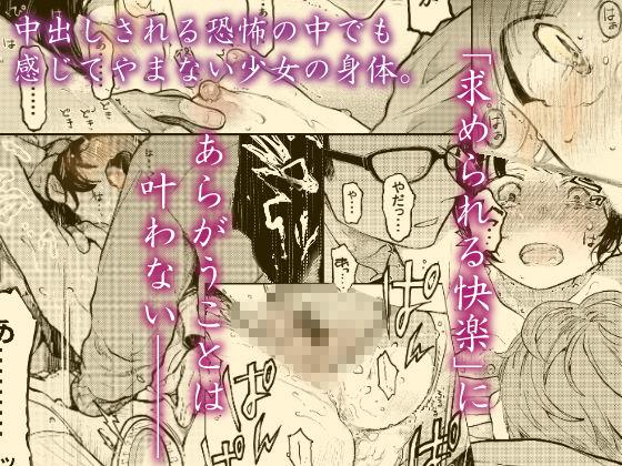 くみちゃん3