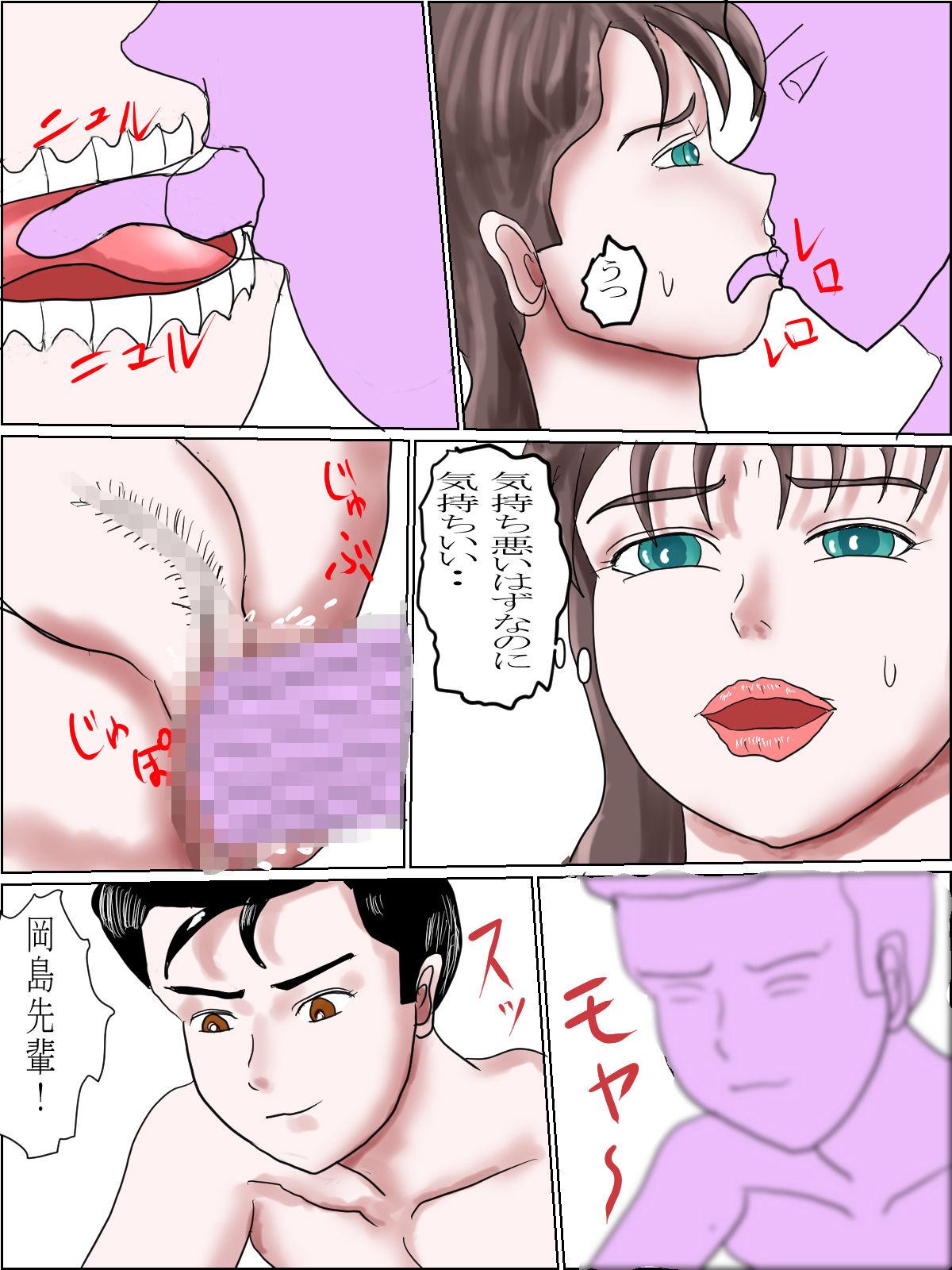 霊能者 河合玲子の受難のサンプル画像5
