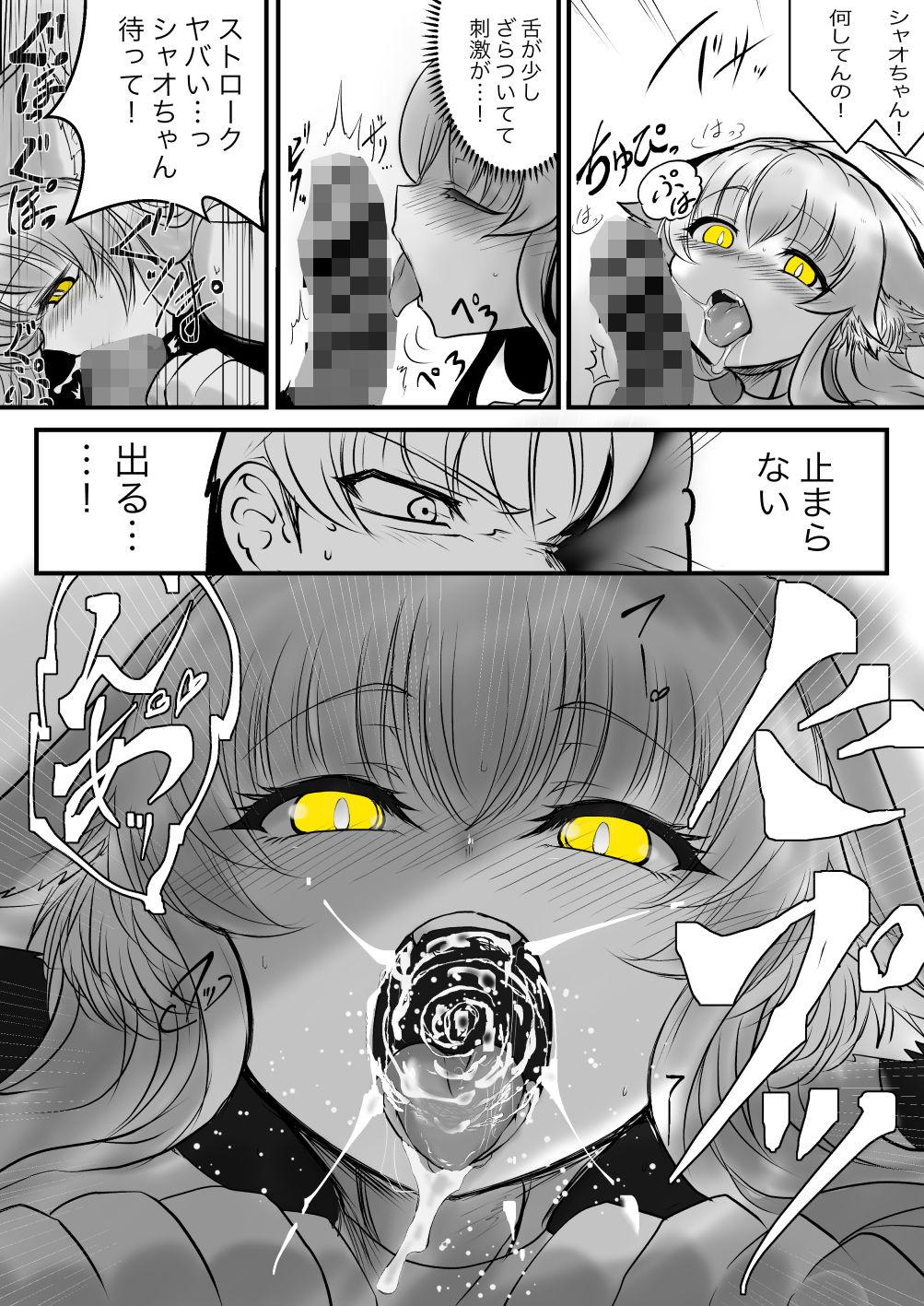 YellowCat -�лҤλ��������������ǯ��3- ����