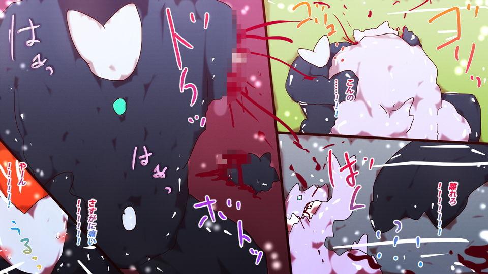 サイボーグ澄ちゃん ~ジナシストロン戦記 『vs.アナザードラグーン』『v...のサンプル画像3