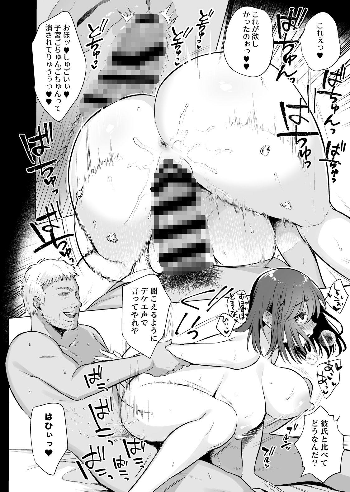 図書室ノ彼女4