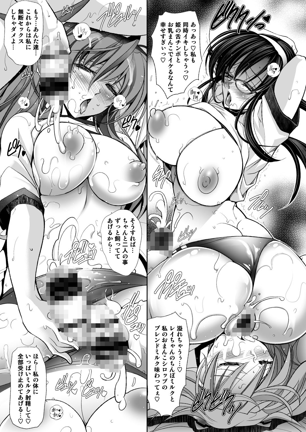 エヴァ総集編1〜4おまとめパック 画像