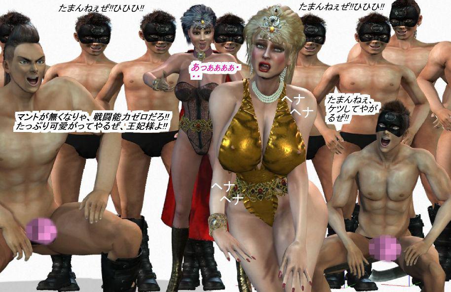 熟女戦士・王妃マリアンヌ 悪の軍団との闘い編のサンプル画像2