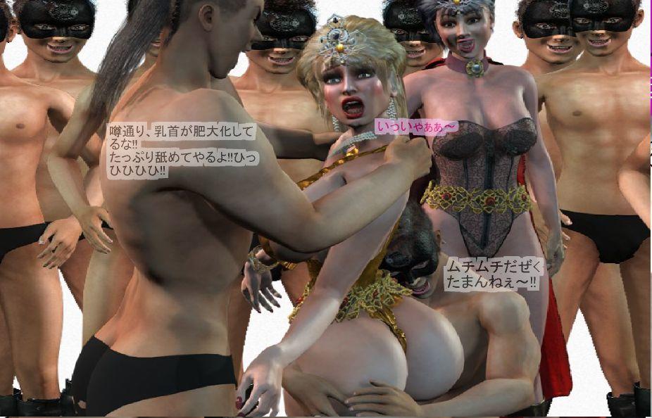 熟女戦士・王妃マリアンヌ 悪の軍団との闘い編のサンプル画像4