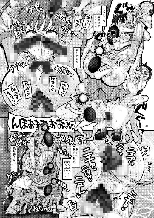 堕散る華 桜編 画像