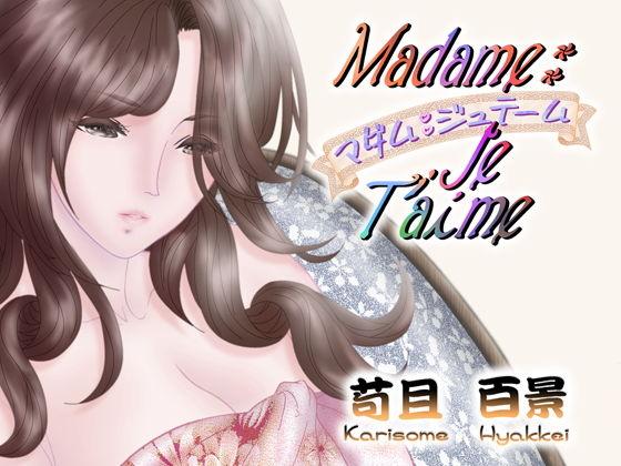 Madame Je Taime