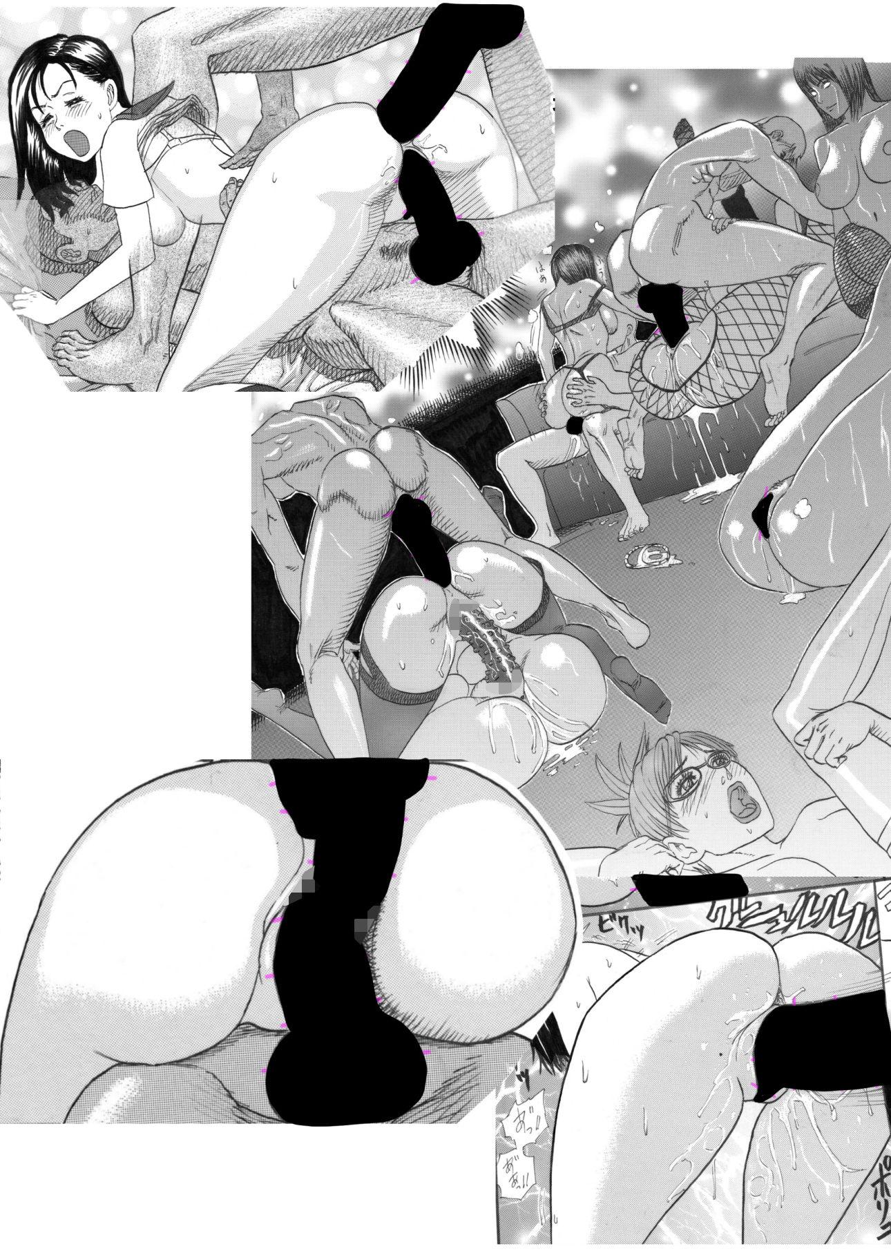 黒歴史エロ漫画5本詰め合わせのサンプル画像3