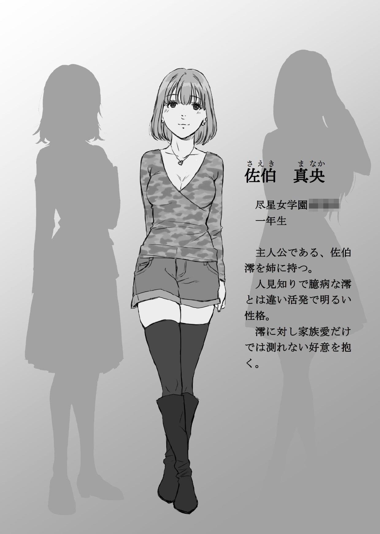 爛熟百合小説『kanariya』のサンプル画像5
