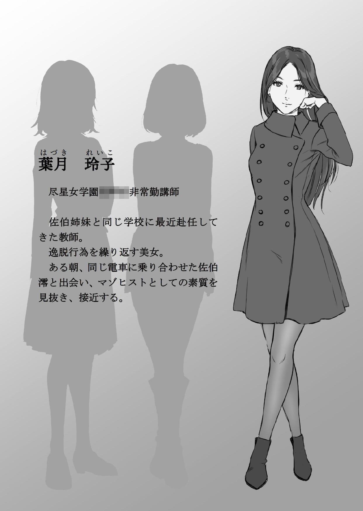 爛熟百合小説『kanariya』のサンプル画像6