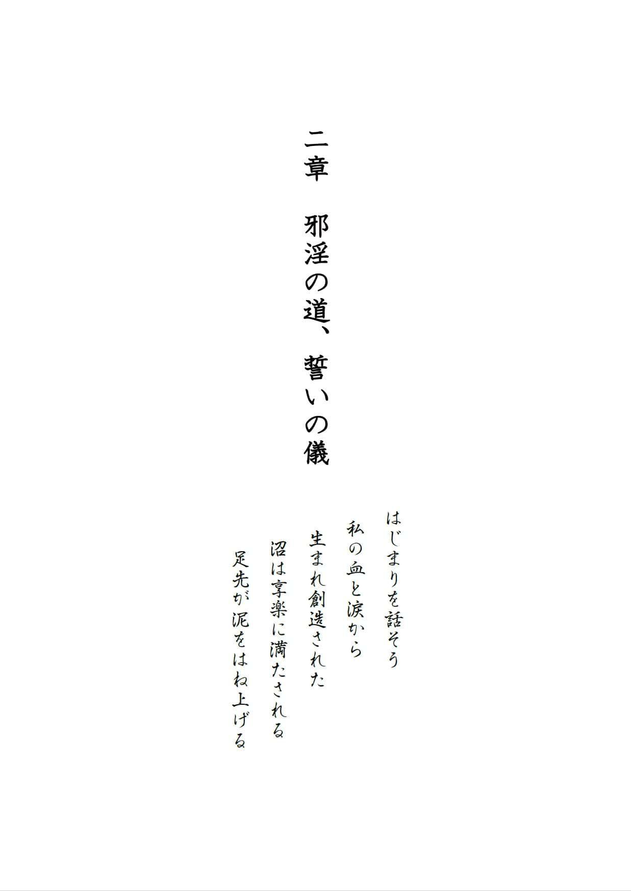 爛熟百合小説『kanariya』のサンプル画像7