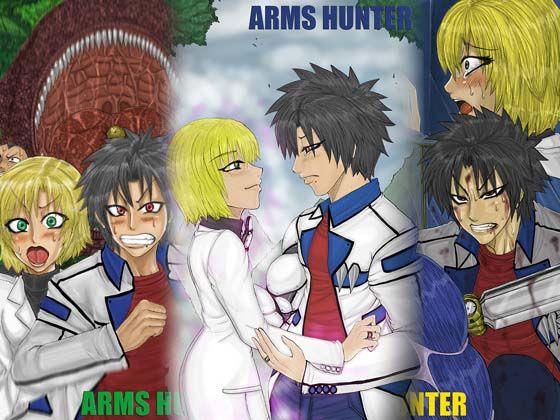 ARMS HUNTER