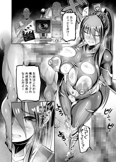 AV女優秋山凜子・仕事の流儀 画像