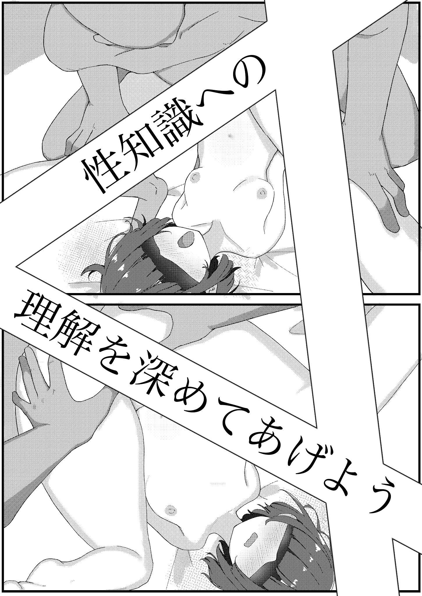 名門華実学院物語 あけび編のサンプル画像4