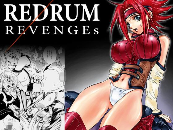 REDRUM REVENGEs