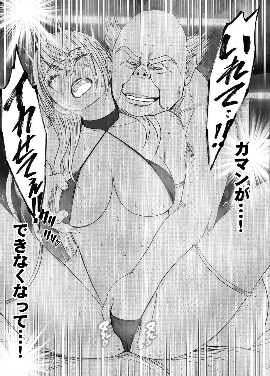 『真退魔士カグヤ』 同人誌のサンプル画像です