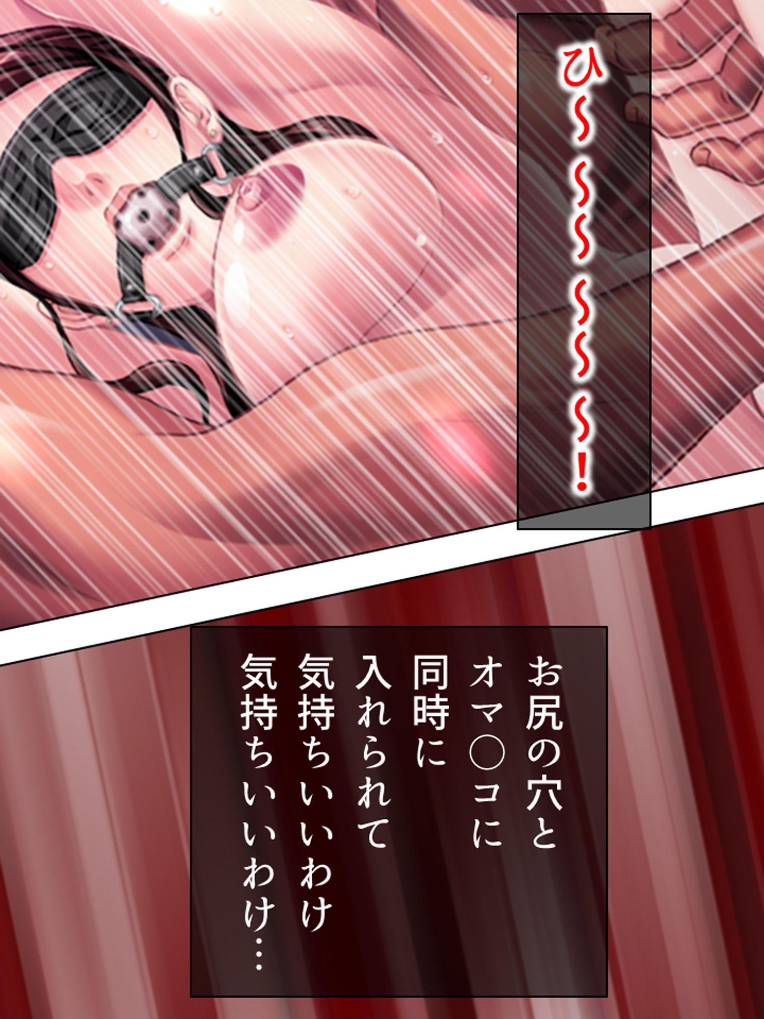 熟女アイドル真美子、35歳。精液を飲み干します <総集編>のサンプル画像6