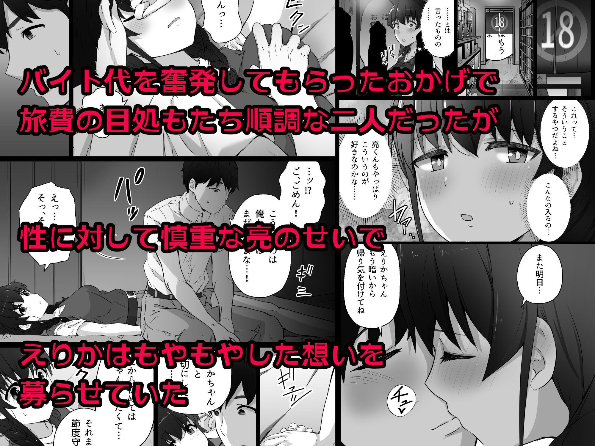 NTR寝取られ_エロ漫画同人誌|本作品のサンプル画像