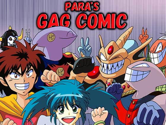 PARA'S GAG COMIC 2+1