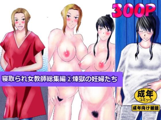 https://www.dmm.co.jp/dc/doujin/-/detail/=/cid=d_205916/