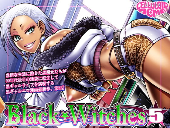 Black Witches 05