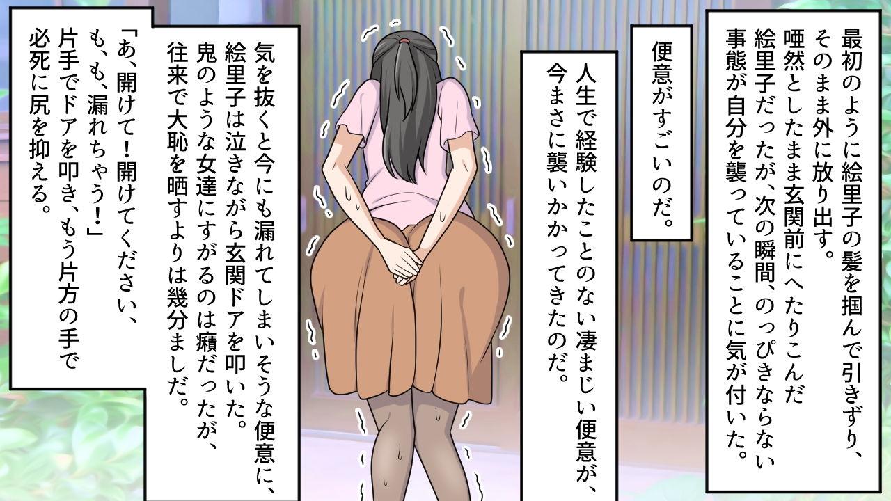 昭和のお仕置き漫画54