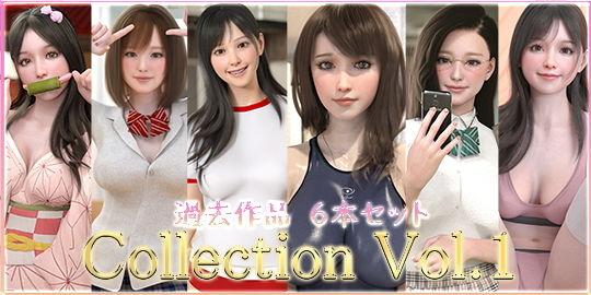 過去作品6本 Gold Collection Vol.1 学生物