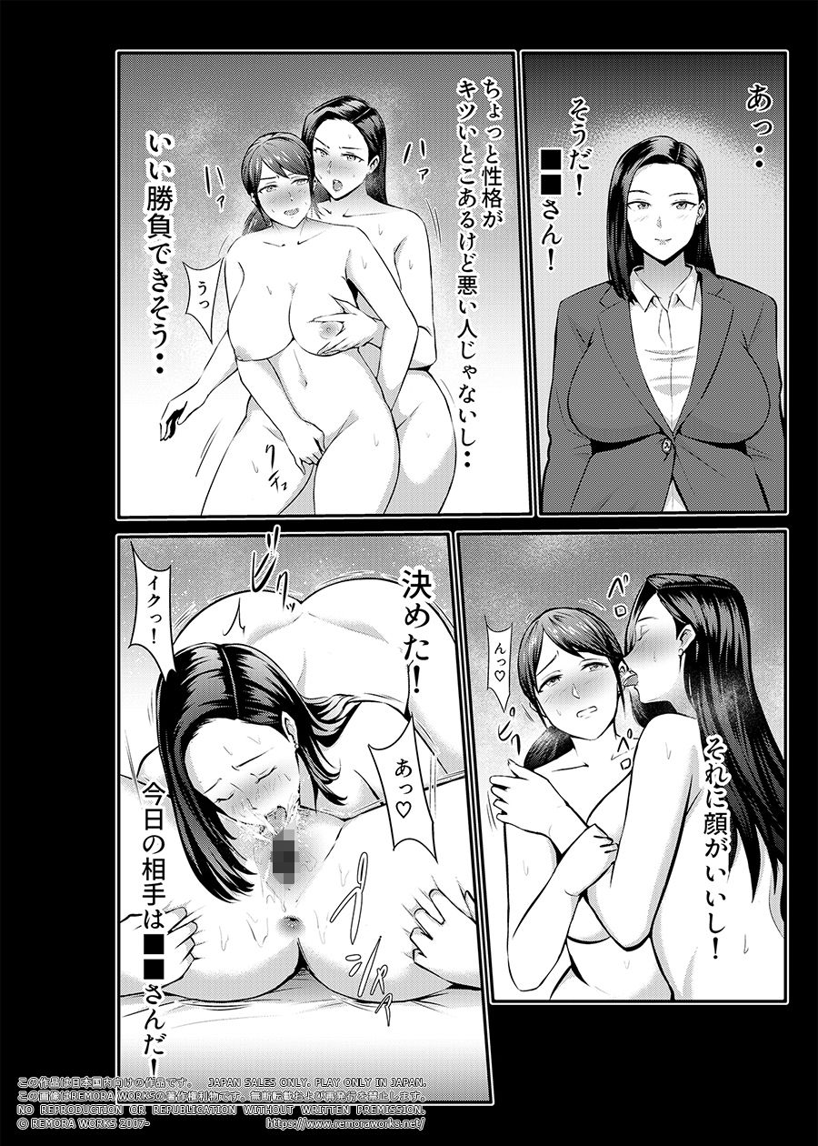 LESFES CO SIDE STORIES リモート・デイズ5