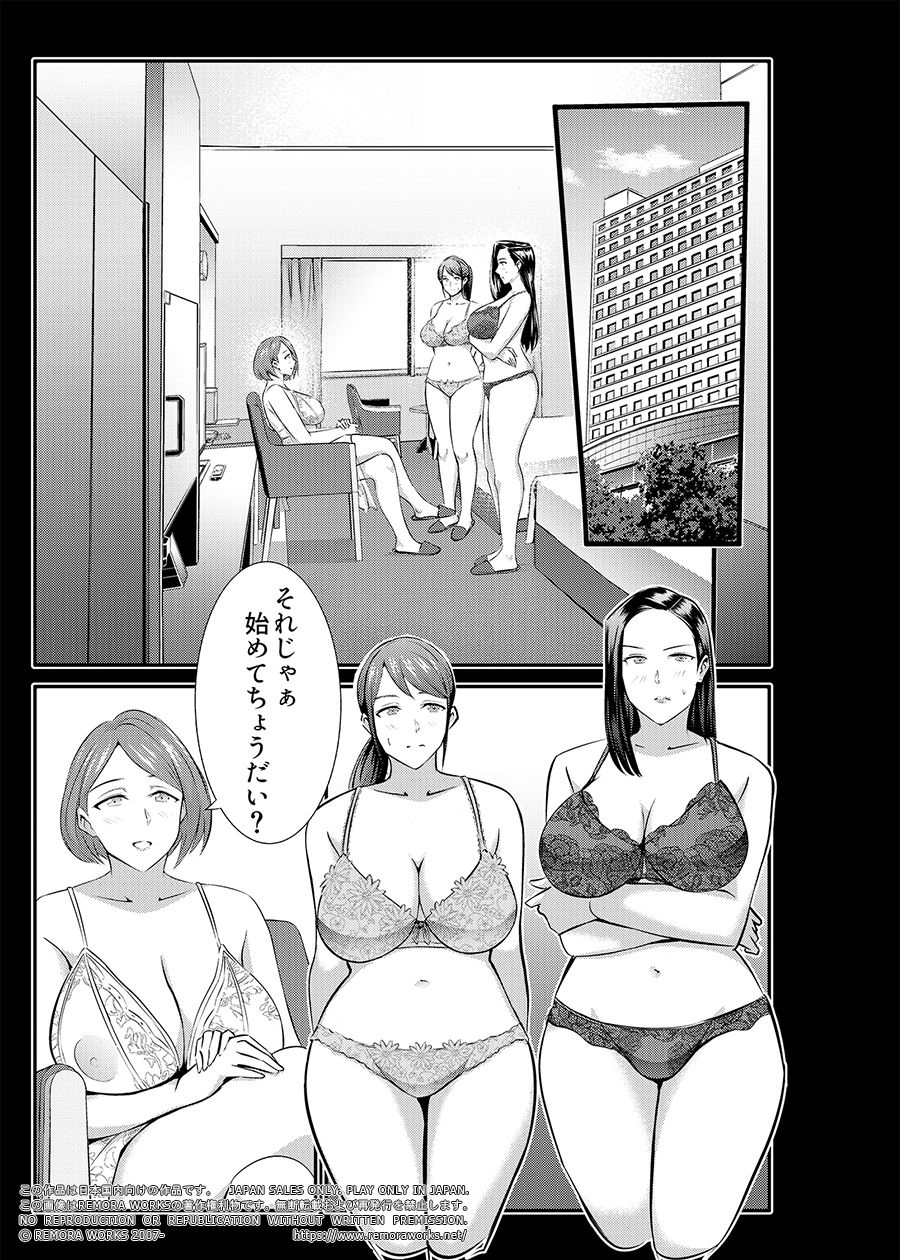 LESFES CO SIDE STORIES リモート・デイズ6