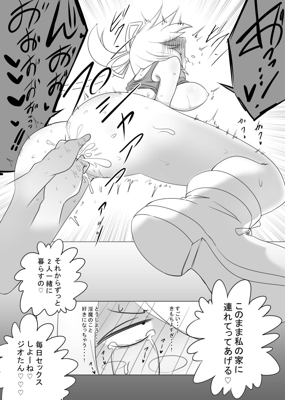 女冒険者が淫魔に捕まった話のサンプル画像10